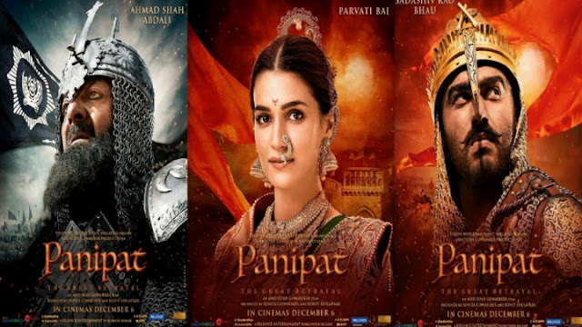 Panipat Movie 2019 | Panipat Trailer | Panipat Full Movie | Panipat Movie Posters