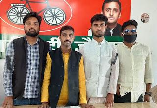 जौनपुर : सपा कार्यकर्ताओं ने मनाया अपमान दिवस