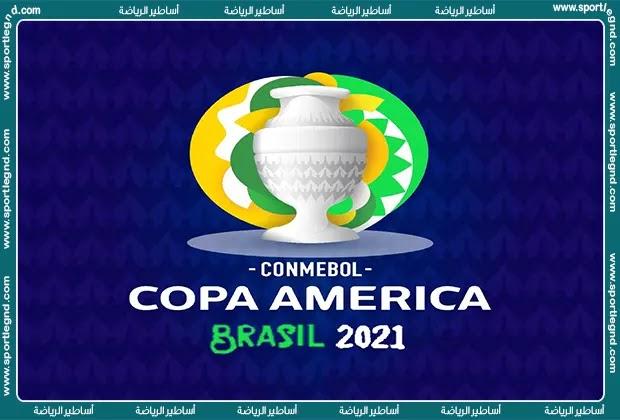 المحكمة العليا في البرازيل ترفض ثلاثة طعون مقدمة لإلغاء البطولة، و كوبا امريكا تنطلق في موعدها المحدد