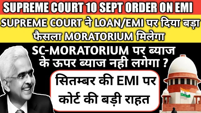 SUPREME COURT ORDER 10th SEPT ON LOAN EMI MORATORIUM PDF