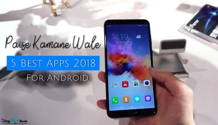 5 best online pais kamane wale apps 2018