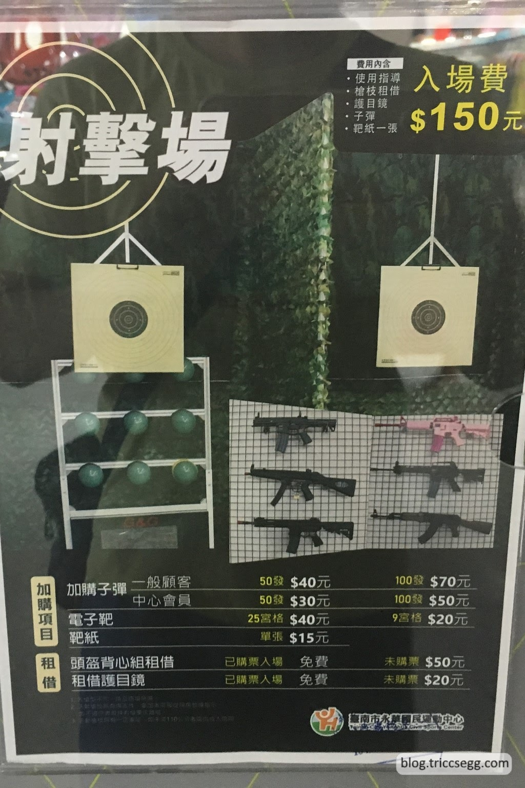 永華運動中心(5).jpg