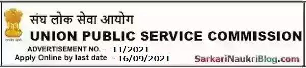 UPSC Government Jobs Vacancy Recruitment 11/2021