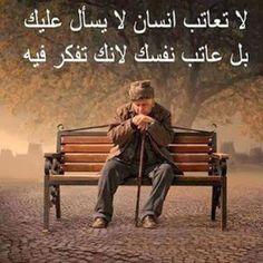 صور حزن , كلام حزين , صور مكتوب عليها كلمات حزينة
