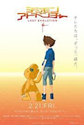 Bajar pelicula Digimon Adventure: Last Evolution Kizuna por mega