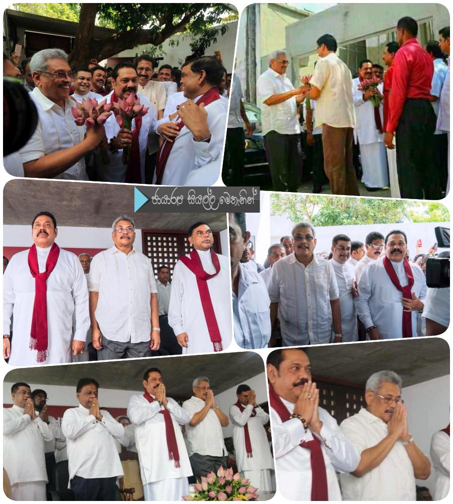 http://www.gossiplankanews.com/2018/07/gotabhaya-political-appearance.html