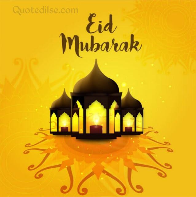 Eid Mubarak Sms Wishes