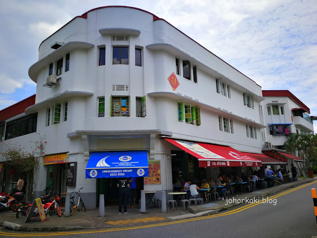 Loo-Hainanese-Curry-Rice-Seng-Poh-Road-Tiong-Bahru