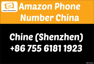Amazon Phone Number China (Shenzhen)