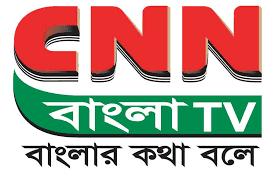 CNN Bangla TV
