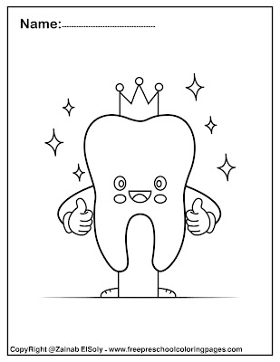 dental care health preschool coloring pages