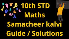 10th Maths Samacheer Kalvi Guide