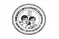 Tamil Nadu Slum Clearance Board (TNSCB) Jobs