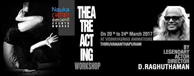 Theater Acting Workshop@Vismayas Max Animations on 20th to 24th March 2017 by Legendary Actor/Director, D. Raghuthaman...!!