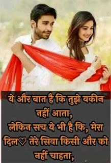 happy status hindi,love status pic
