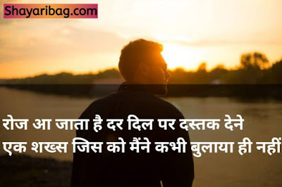 Top Best Attitude Shayari Hindi