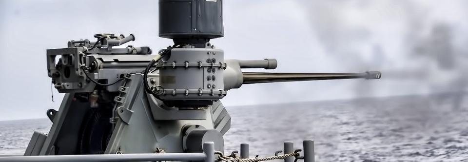 MK-38 25mm Gun
