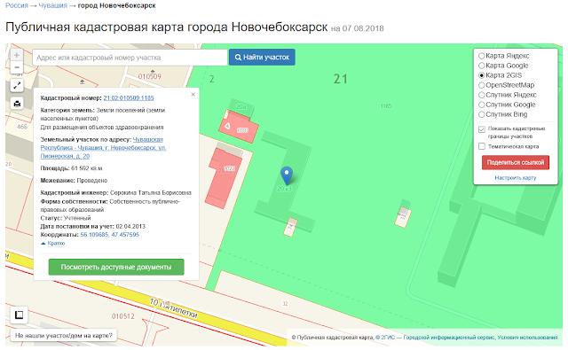 Публичная кадастровая карта города Новочебоксарск на www.zzblog.ru