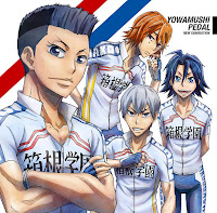 Download Ending Yowamushi Pedal: New Generation Full Version
