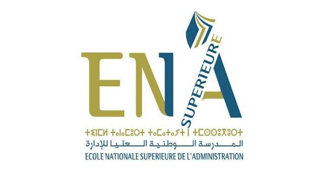 Concours d'Accès ENSA 2020 (50 Postes)