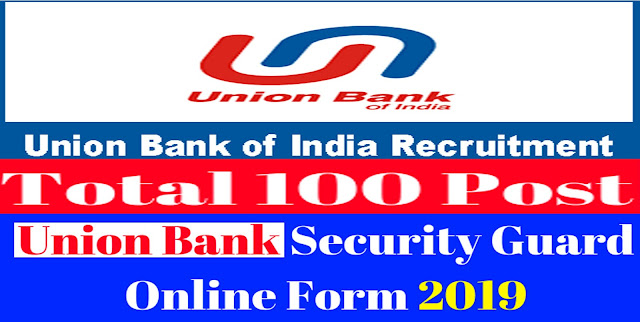 Union Bank of India (UBI) Security Guard Online Form 2019