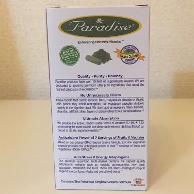 La Tourangelle 100%オーガニック エキストラバージンオイル 25.4fl oz(750ml),Starwest Botanicals オーガニック カレーパウダー 1ポンド(453.6g),Frontier Natural Products オーガニック粉末トマト 16oz(453g),Paradise Herbs ORAC エネルギー アース ブレンド 1日1回 スーパーフード マルチビタミン 60ベジキャップ,California Gold Nutrition Antarctic Krill Oil アスタキサンチン配合 RIMFROST 天然イチゴ・レモン味 500mg フィッシュゼラチンソフトジェル30粒,True Citrus True Lemon 結晶化レモン 2.12oz(60g),iHerb,アイハーブ,