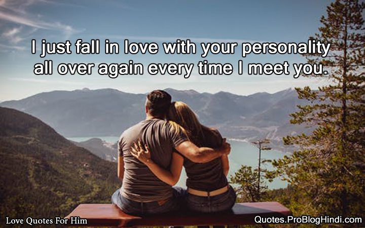 Cute love lines for him  Over 177 Cute Quotes  2019-04-28