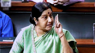 resolution-by-talk-sushma-in-parliament