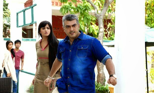 Ajith, Trisha, Anushka's Yenthavaadu Gaani Movie Stills