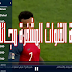 تحميل :  ASM TV APK أقوى تطبيق لهذا العام لمشاهدة القنوات العربية و العالمية مع أشهر باقة عربية رياضية مشفرة 2020