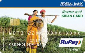 Kisan Credit card Federal bank