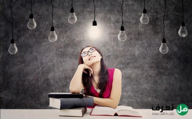 أفضل 8 طرق سهلة لخلق عادة التعلم المستمر