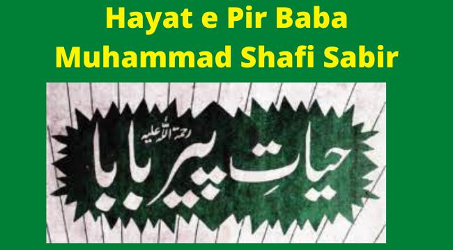 Hayat e Pir Baba Muhammad Shafi Sabir