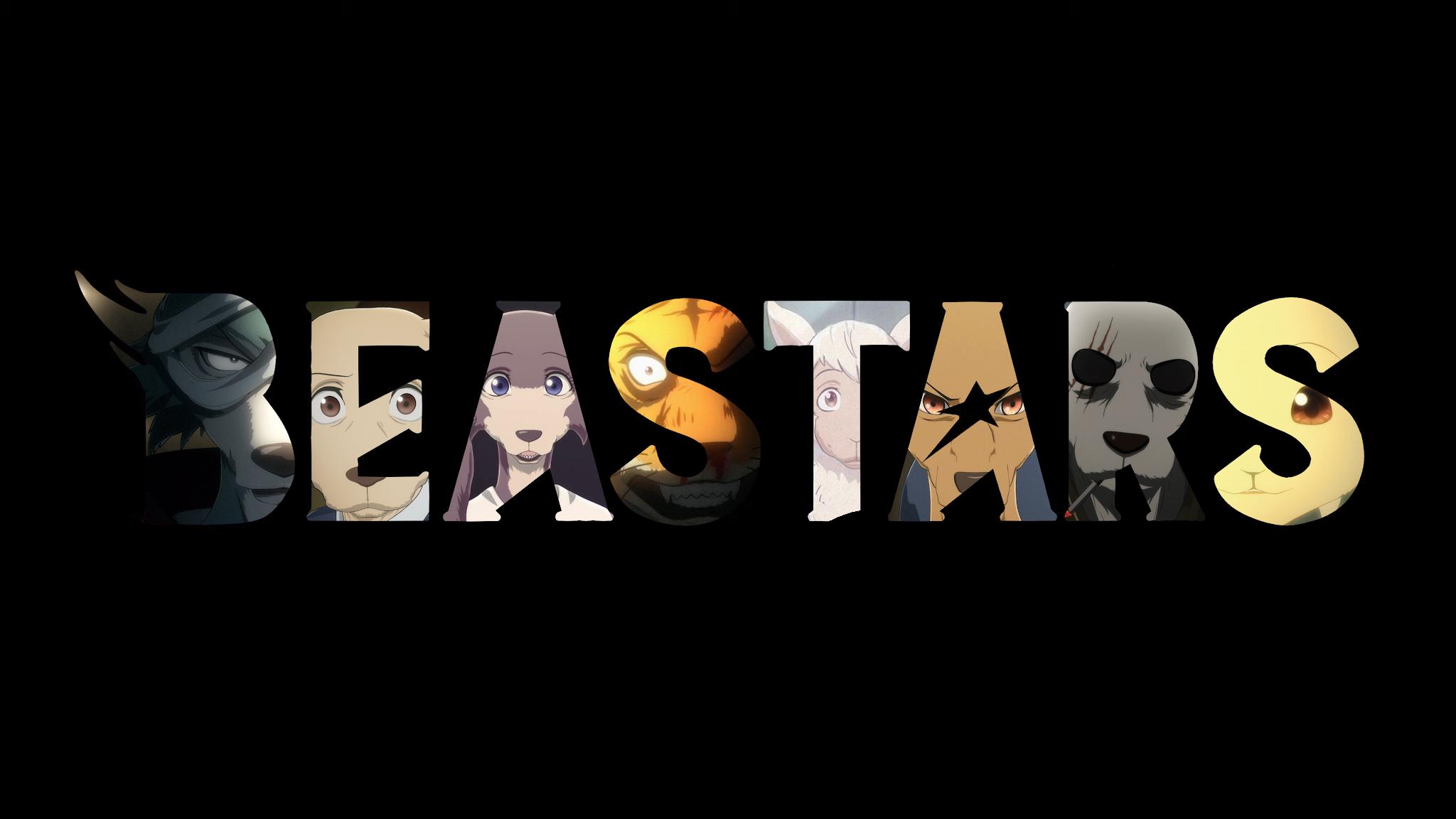 Reseña | BEASTARS