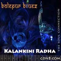 Kalankini Radha Lyrics (কলংকিনি রাধা) - Bolepur