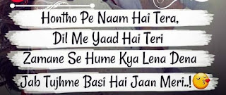 best-collection-of-shayari