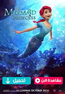 مشاهدة وتحميل فيلم الصيني حورية البحر 2016 The Mermaid Princess مترجم عربي