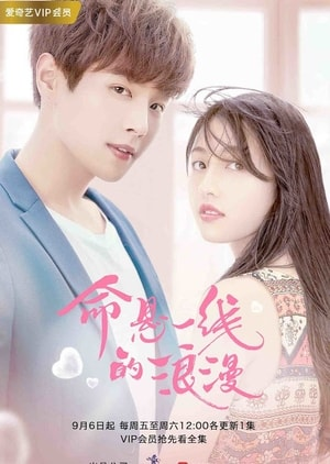 Upcoming, Chinese, Romance drama 2019, Synopsis, Cast