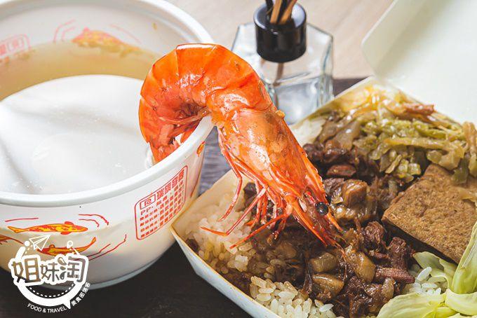 海產湯裡有12P大草蝦,肉燥便當大份量才$65,在高雄有四間分店的鮮魚湯店!-顏記鮮魚湯十全店