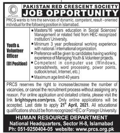 Pakistan Red Crescent Society (PRCS) Jobs 2021 in Pakistan