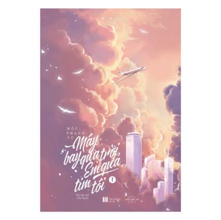 Mây Bay Qua Trời, Em Qua Tim Tôi (2 Tập) ebook PDF-EPUB-AWZ3-PRC-MOBI
