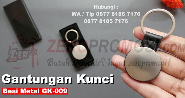 Jual Souvenir Promosi Gantungan Kunci GK-009, Gantungan kunci besi bulat GK-009, Ganci Besi Eksklusif Kode GK-009