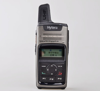 VE3WZW Hytera DMR digital analog radio PD370 | PD372 | PD375 handheld