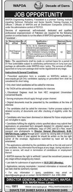 wapda-jobs-2021-in-lahore-advertisement