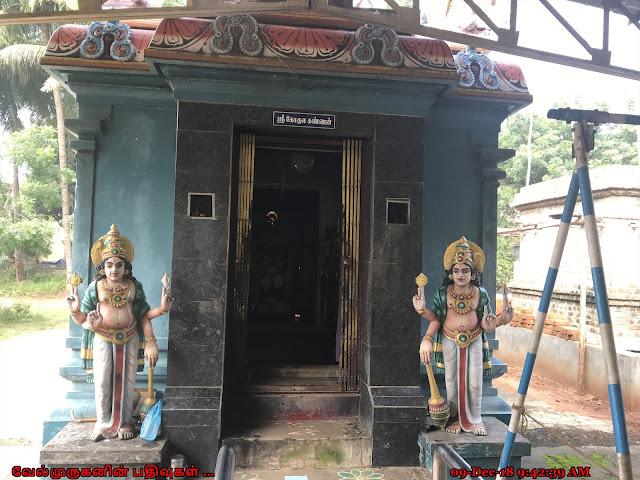 Gokula kannan Temple Block 25 Neyveli
