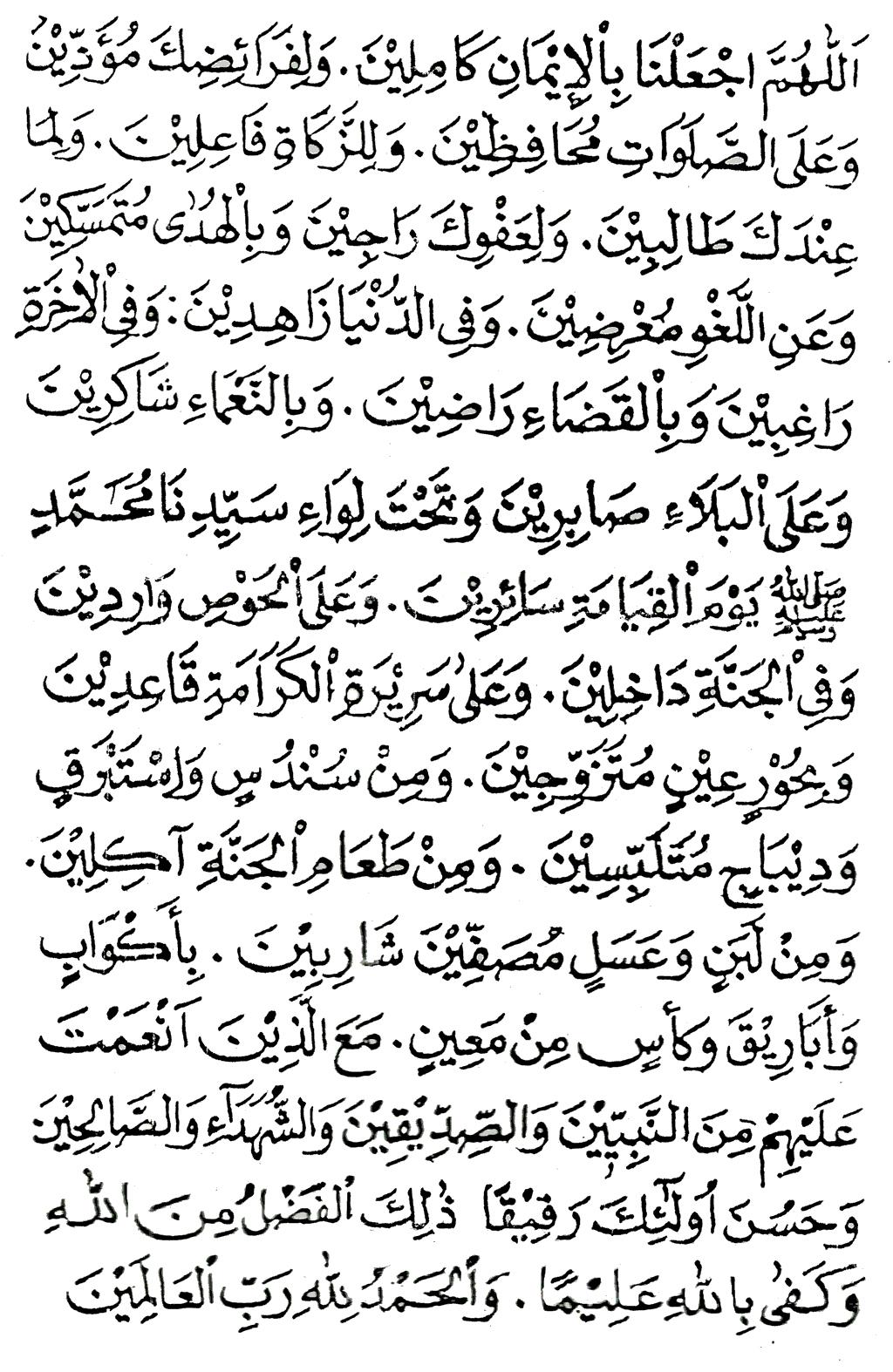 Doa Witir Setelah Sholat Tarawih : witir, setelah, sholat, tarawih, Setelah, Sholat, Tarawih, Beserta, Artinya