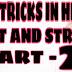 BOAT AND STREAM PART - 2 नाव और धारा भाग - 2