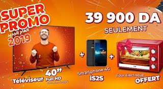 عرض ترويجي رائع لتلفاز IRIS 40 FULL HD