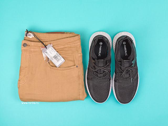 Мужская одежда и обувь в каталоге Фаберлик: фото