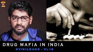 Drug Mafia In and Out of Indian Schools | Vikileaks – VL19 | Smile Mixture